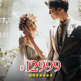 厦门高端婚纱摄影排名NO.1(特惠套系F4)