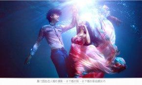 水下婚纱照拍摄的技巧与辅导文章是新人们必学